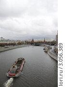 Москва (2011 год). Редакционное фото, фотограф Ульяна Смирнова / Фотобанк Лори