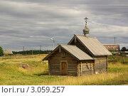 Купить «Соловки. Часовня-крестильня на берегу Святого озера», фото № 3059257, снято 11 августа 2011 г. (c) Natalya Sidorova / Фотобанк Лори