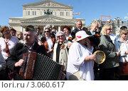 Купить «Москва, народные гулянья 9 мая 2011 года», эксклюзивное фото № 3060617, снято 9 мая 2011 г. (c) Дмитрий Неумоин / Фотобанк Лори