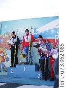 Купить «Чемпионат России по лыжным гонкам», фото № 3062085, снято 12 апреля 2009 г. (c) Кузнецов Дмитрий / Фотобанк Лори