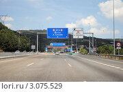 Въезд в тоннель, автострада Мадрид-Сеговия, Испания. Стоковое фото, фотограф Татьяна Королева / Фотобанк Лори