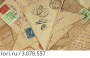 Старые конверты. Стоковое видео, видеограф Алексей Кузнецов / Фотобанк Лори