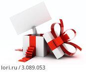 Открытая подарочная коробка с баннером на пружине. Стоковая иллюстрация, иллюстратор Виталий / Фотобанк Лори