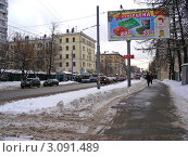 Купить «Москва. Район Измайлово. Вид на 9-ую Парковую улицу», эксклюзивное фото № 3091489, снято 24 декабря 2011 г. (c) lana1501 / Фотобанк Лори