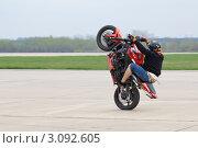 Купить «Стантрайдинг», фото № 3092605, снято 6 мая 2011 г. (c) Игорь Долгов / Фотобанк Лори