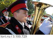 Купить «Кадетский оркестр. Кадет играет на трубе», фото № 3100729, снято 14 октября 2010 г. (c) Олег Пчелов / Фотобанк Лори