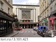 Купить «Париж. Folies Bergere», эксклюзивное фото № 3101421, снято 9 мая 2010 г. (c) Александр Алексеев / Фотобанк Лори