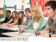 Купить «Студенты записывают лекцию в университете», фото № 3107821, снято 18 февраля 2010 г. (c) Monkey Business Images / Фотобанк Лори