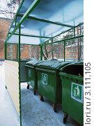 Павильон с контейнерами для раздельного сбора мусора (2012 год). Редакционное фото, фотограф Трошина Елена / Фотобанк Лори