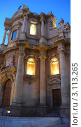 Церковь в сумерках (Католическая церковь. Италия) (2006 год). Стоковое фото, фотограф Марина / Фотобанк Лори