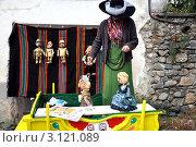 Кукольный театр на улице (2009 год). Редакционное фото, фотограф Владимир Доковски / Фотобанк Лори