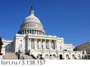 Купить «Американский Капитолий на фоне голубого неба в солнечный день, Вашингтон, США», фото № 3138157, снято 13 октября 2007 г. (c) Sergey Borisov / Фотобанк Лори