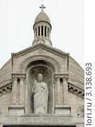 Купить «Фрагмент Базилики Сакре-Кер под пасмурным небом, Париж, Франция», фото № 3138693, снято 24 мая 2008 г. (c) Sergey Borisov / Фотобанк Лори
