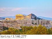 Купить «Вид на Акрополь, Афины, Греция», фото № 3146277, снято 16 января 2019 г. (c) Sergey Borisov / Фотобанк Лори
