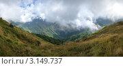 Горы Абхазии. Панорама. Стоковое фото, фотограф Башарин Алексей / Фотобанк Лори