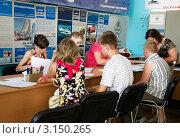 Купить «Работа приемной комиссии института», фото № 3150265, снято 28 июня 2011 г. (c) Светлана Кузнецова / Фотобанк Лори