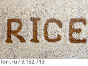 "Надпись ""рис"" на крупе. Стоковое фото, фотограф Александр Фемяк / Фотобанк Лори"