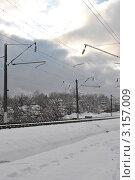 Железная дорога зимой. Стоковое фото, фотограф Елена Стрильчук / Фотобанк Лори