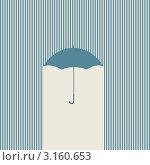 Изображение зонта на полосатом фоне. Стоковая иллюстрация, иллюстратор Тамара Григолава / Фотобанк Лори