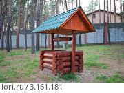 Деревянный колодец. Стоковое фото, фотограф FotograFF / Фотобанк Лори