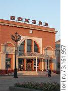 Вокзал в городе Биробиджане Еврейской автономной области (2011 год). Редакционное фото, фотограф Ольга Разуваева / Фотобанк Лори