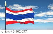 Купить «Развевающийся флаг Таиланда на фоне неба», видеоролик № 3162697, снято 9 января 2012 г. (c) Михаил / Фотобанк Лори