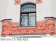 Стиль модерн в Санкт-Петербурге (2012 год). Стоковое фото, фотограф Александр Алексеев / Фотобанк Лори