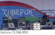 """Купить «Рок-группа """"Радиосны"""" на фестивале в Петрозаводске», видеоролик № 3166953, снято 20 января 2020 г. (c) Павел С. / Фотобанк Лори"""