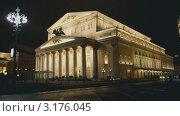 Купить «Москва. Большой театр. Вечер», видеоролик № 3176045, снято 14 июля 2020 г. (c) Виктор Тараканов / Фотобанк Лори