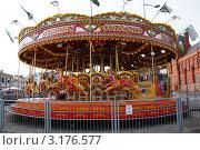 Купить «Карусель в Кардиффе, Уэльс», фото № 3176577, снято 21 ноября 2018 г. (c) Юлия Бобровских / Фотобанк Лори