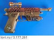 Купить «Модель оружия в стиле стимпанк», фото № 3177261, снято 23 января 2012 г. (c) Валерий Александрович / Фотобанк Лори