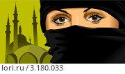 Купить «Восточная женщина на фоне силуэта мечети», иллюстрация № 3180033 (c) Vasiliev Sergey / Фотобанк Лори