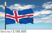 Купить «Флаг Исландии, развевающийся на фоне неба», видеоролик № 3186805 (c) Михаил / Фотобанк Лори