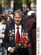 Купить «Москва. Ветеран герой Советского союза в День Победы, 9 мая.», эксклюзивное фото № 3189485, снято 9 мая 2011 г. (c) Дмитрий Неумоин / Фотобанк Лори