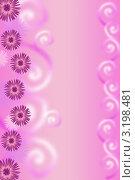 Розовый фон. Стоковая иллюстрация, иллюстратор Людмила Козлова / Фотобанк Лори