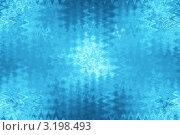 Сине голубой волнистый фон. Стоковая иллюстрация, иллюстратор Людмила Козлова / Фотобанк Лори