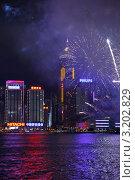 Купить «Праздничный салют над небоскребами в Лунный Новый год по восточному календарю. Бухта Виктория. Гонконг», фото № 3202829, снято 24 января 2012 г. (c) Ольга Липунова / Фотобанк Лори