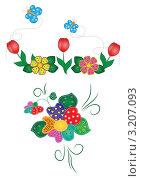 Цветочные элементы. Стоковая иллюстрация, иллюстратор Воробьева Надежда / Фотобанк Лори