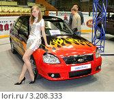 """Купить «Выставка """"Авто-2008. Бензоколонка. Грузовик"""", Челябинск», фото № 3208333, снято 24 мая 2008 г. (c) Art Konovalov / Фотобанк Лори"""