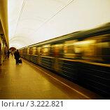 Отправление поезда метро со станции (2011 год). Стоковое фото, фотограф Трошина Елена / Фотобанк Лори
