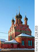 Купить «Ярославль, церковь Богоявления Господня», фото № 3228833, снято 28 января 2012 г. (c) ElenArt / Фотобанк Лори