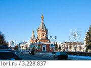 Купить «Ярославль, часовня Александра Невского», фото № 3228837, снято 28 января 2012 г. (c) ElenArt / Фотобанк Лори