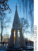 Купить «Ярославль, Часовня Казанской Богоматери», фото № 3228921, снято 28 января 2012 г. (c) ElenArt / Фотобанк Лори