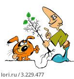 Купить «Мужчина сажает дерево», иллюстрация № 3229477 (c) Vasiliev Sergey / Фотобанк Лори