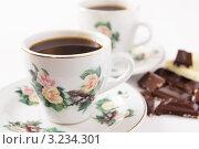Чашка кофе. Стоковое фото, фотограф Виктор Шилин / Фотобанк Лори