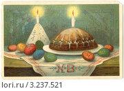 Пасхальный стол. Старинная пасхальная открытка. Стоковая иллюстрация, иллюстратор Говорова Лариса / Фотобанк Лори