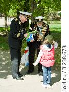 Купить «Девочка дарит цветы морякам-ветеранам», фото № 3238673, снято 9 мая 2011 г. (c) Михаил Ворожцов / Фотобанк Лори