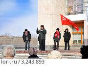 Купить «Митинг «За честные выборы» в Краснокаменске», фото № 3243893, снято 12 февраля 2012 г. (c) Геннадий Соловьев / Фотобанк Лори