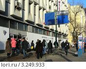 """Вход на станцию метро """"Проспект Мира"""" (радиальная). Москва, эксклюзивное фото № 3249933, снято 7 февраля 2012 г. (c) lana1501 / Фотобанк Лори"""