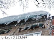 Купить «Сосульки», фото № 3253697, снято 13 января 2010 г. (c) Михаил Смиров / Фотобанк Лори
